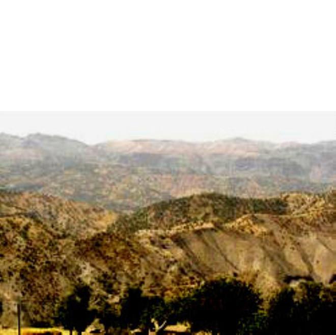 İşte O Dağ
