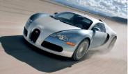 Galeri: İşte 2.4 Milyon Euro'luk Bugatti