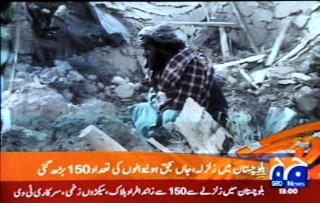 Pakistan'da deprem 160 ölü
