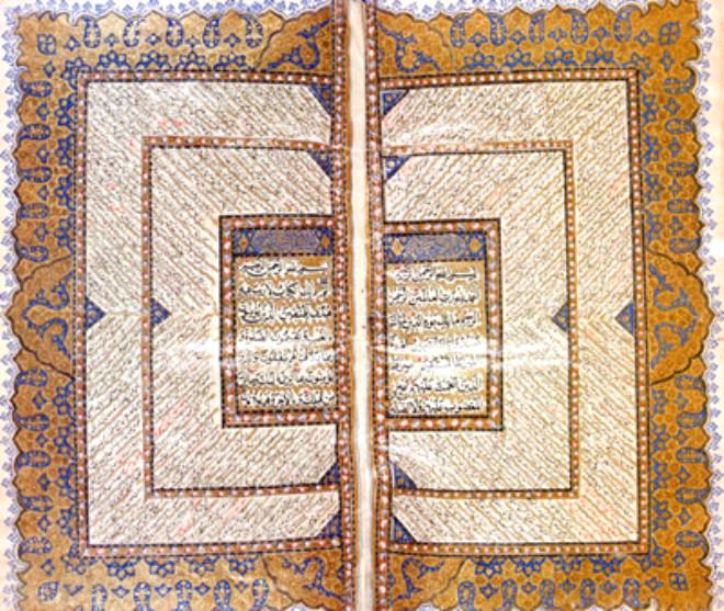 Kuran'ın İmlası Bu Taştamı Gizli